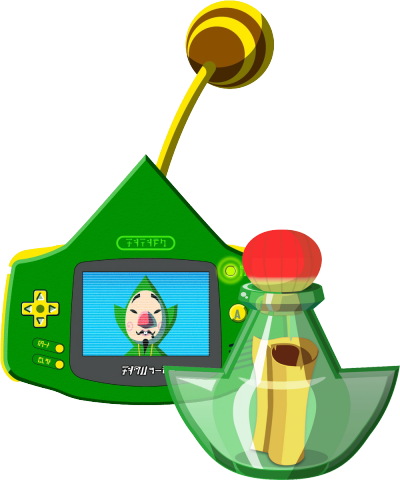 Tingle Tuner e Tingle Bottle