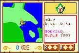 Tingle Tuner on GBA screen